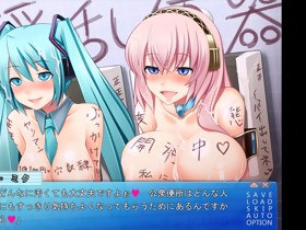 Turquoise idol is my smegma cleaner - Luka & Miku..